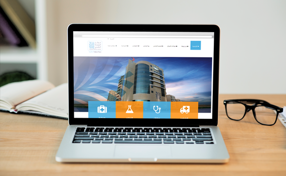 Al Rabeha Medical Website
